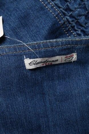 Дамски елек Glandjones Jeans