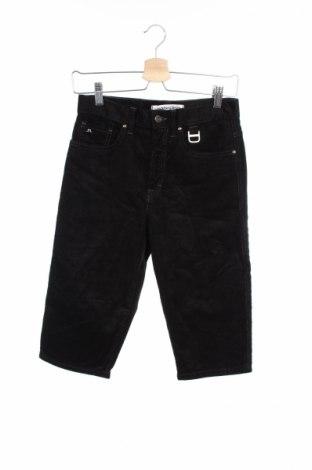 Дамски къс панталон J.lindeberg