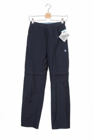 Детски спортен панталон Alive