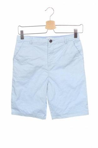 Детски къс панталон Outfit