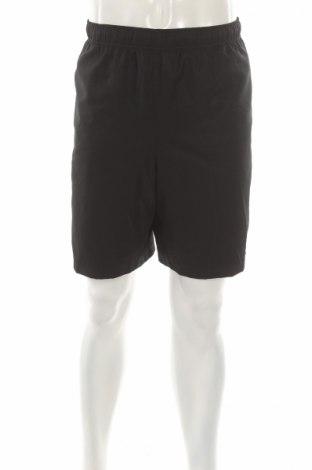 Pantaloni scurți de bărbați Lacoste