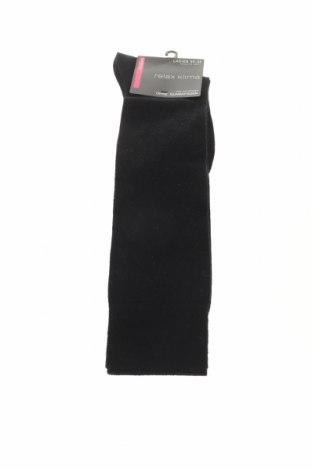 Чорапи Hudson, Размер S, Цвят Черен, 53% памук, 42% вълна, 4% полиамид, 1% еластан, Цена 14,18лв.