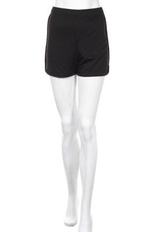 Γυναικείο κοντό παντελόνι Missguided, Μέγεθος S, Χρώμα Μαύρο, 95% πολυεστέρας, 5% ελαστάνη, Τιμή 9,64€