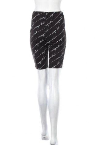 Дамски клин Missguided, Размер S, Цвят Черен, 50% полиестер, 47% памук, 3% еластан, Цена 23,24лв.