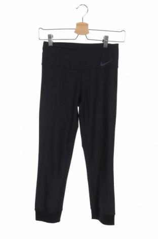 Дамски клин Nike, Размер XS, Цвят Черен, 88% полиестер, 12% еластан, Цена 33,60лв.