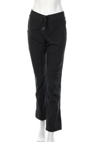 Дамски панталон Esprit, Размер S, Цвят Черен, Полиестер, Цена 6,37лв.