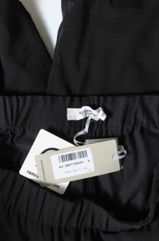 Дамски панталон Myrine, Размер S, Цвят Черен, Цена 23,56лв.