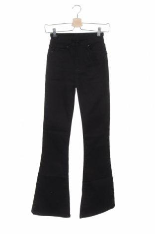 Дамски панталон Zibi London, Размер S, Цвят Черен, 100% памук, Цена 17,36лв.