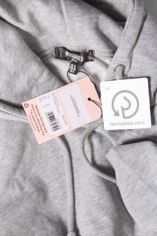 Дамски суичър Missguided, Размер M, Цвят Сив, 60% полиестер, 40% памук, Цена 29,25лв.
