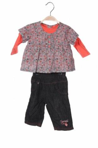 Παιδικό σύνολο Absorba, Μέγεθος 2-3m/ 56-62 εκ., Χρώμα Πολύχρωμο, Βαμβάκι, Τιμή 8,89€