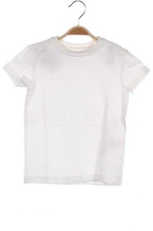 Παιδικό σύνολο Friboo, Μέγεθος 2-3y/ 98-104 εκ., Χρώμα Λευκό, Βαμβάκι, Τιμή 11,86€
