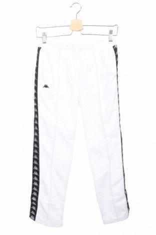 Παιδική κάτω φόρμα Kappa, Μέγεθος 10-11y/ 146-152 εκ., Χρώμα Λευκό, Πολυεστέρας, Τιμή 10,67€