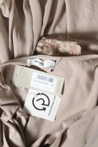 Туника Myrine, Размер XXL, Цвят Бежов, 95% памук, 5% еластан, Цена 36,75лв.