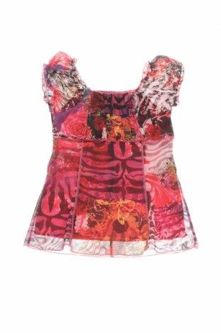 Детска блуза Geisha