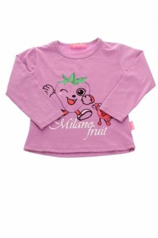 Детска блуза Good