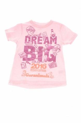 Tricou de copii Garanimals