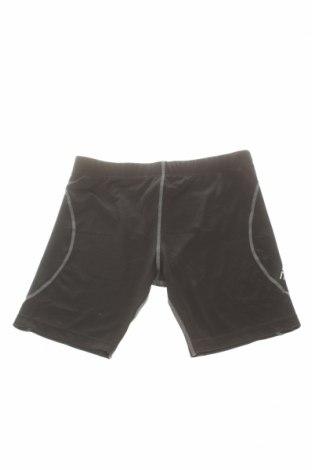 Детски къс панталон ENDURANCE