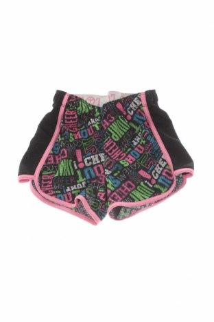Детски къс панталон So