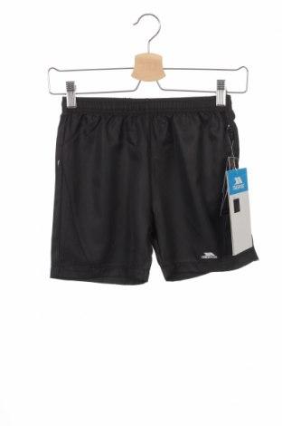 Детски къс панталон Trespass