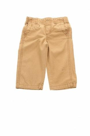 Детски панталон Healthtex