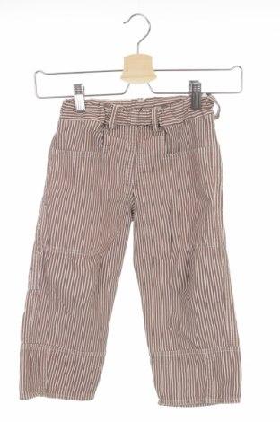 Детски панталон Okker-Gokker