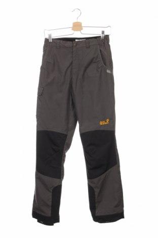 Παιδικό παντελόνι για χειμερινά σπορ Jack Wolfskin