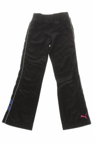 Детски спортен панталон Puma