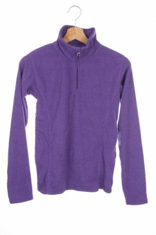Детска поларена блуза Cubus