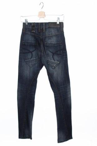 Мъжки дънки Outfitters Nation