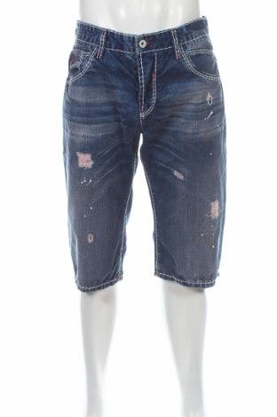 Pantaloni scurți de bărbați Camp David