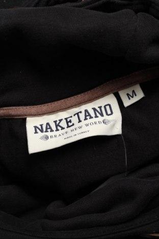 Мъжки суичър Naketano