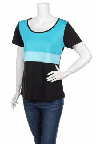 Дамска тениска Active Wear