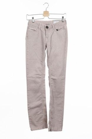 Γυναικείο Τζίν Pepe Jeans, Μέγεθος XS, Χρώμα  Μπέζ, Τιμή 11,79€
