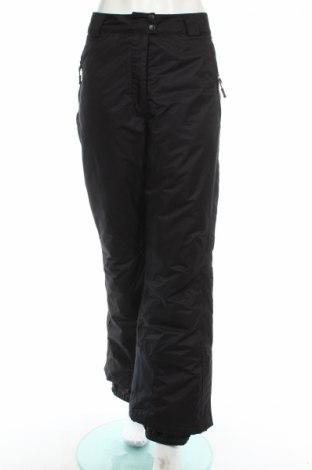 Дамски панталон за зимни спортове Crivit, Размер XL, Цвят Черен, Полиестер, Цена 15,25лв.