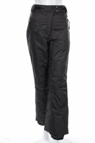 Дамски панталон за зимни спортове Crivit Sports, Размер L, Цвят Черен, Полиестер, Цена 14,75лв.