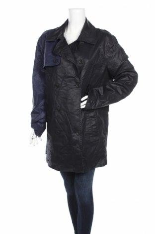 Дамско палто Armani Exchange