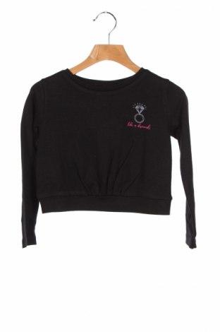 Детска блуза 3 Concepts