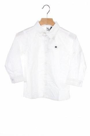 Παιδικό πουκάμισο 3 Pommes