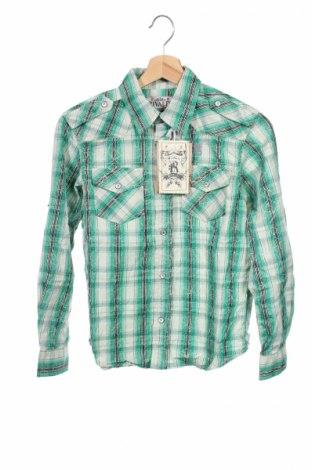 Παιδικό πουκάμισο Rivaldi
