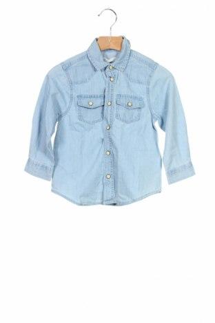 Παιδικό πουκάμισο ZY