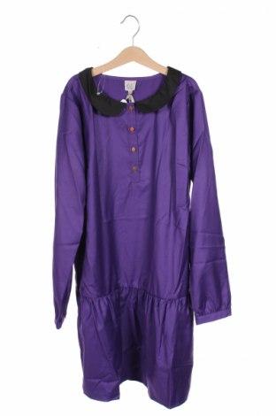 Детска рокля Karl Marc John, Размер 15-18y/ 170-176 см, Цвят Лилав, 65% полиестер, 35% вискоза, Цена 10,12лв.