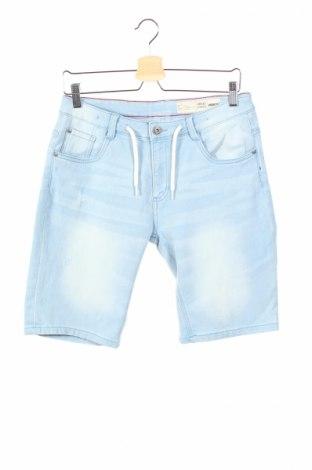 Detské krátke nohavice  Pepperts