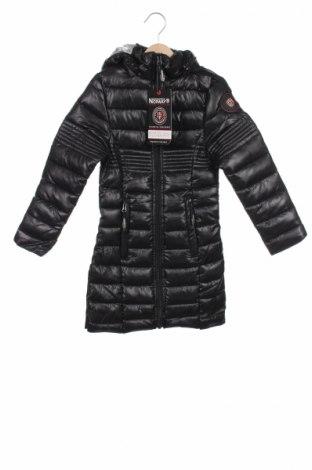 Детско яке Geographical Norway, Размер 7-8y/ 128-134 см, Цвят Черен, Полиестер, Цена 150,36лв.