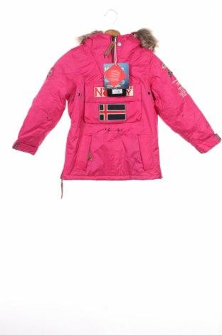 Детско яке Geographical Norway, Размер 7-8y/ 128-134 см, Цвят Розов, Полиестер, Цена 157,52лв.