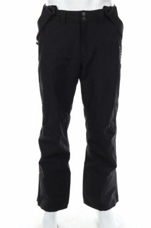Мъжки панталон за зимни спортове Dare 2B