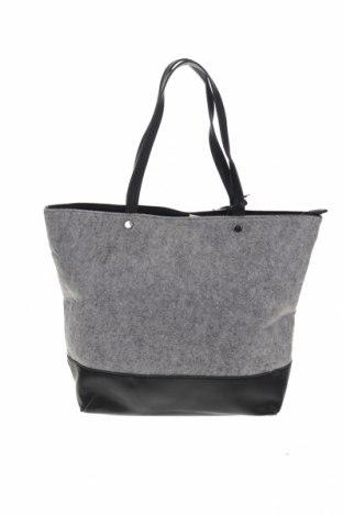 Дамска чанта Reserved, Цвят Сив, Текстил, еко кожа, Цена 44,25лв.