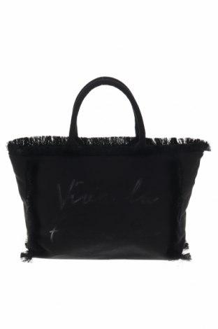 Дамска чанта Reserved, Цвят Черен, Текстил, Цена 39,00лв.
