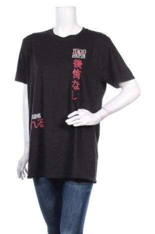 Дамска тениска Missguided, Размер S, Цвят Черен, Цена 21,58лв.