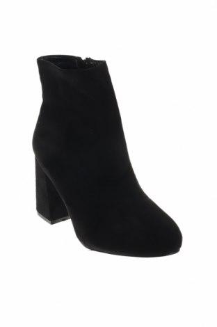 Γυναικεία μποτάκια Boohoo, Μέγεθος 40, Χρώμα Μαύρο, Κλωστοϋφαντουργικά προϊόντα, Τιμή 8,89€