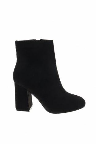 Γυναικεία μποτάκια Boohoo, Μέγεθος 39, Χρώμα Μαύρο, Κλωστοϋφαντουργικά προϊόντα, Τιμή 8,89€